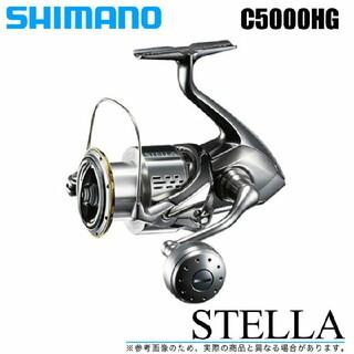SHIMANO - シマノ18ステラC5000HG   送料無料❗