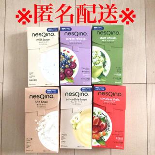 ネスレ(Nestle)のネスレ ネスキーノ スムージー Nestle  nesqino(その他)