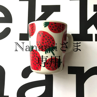 marimekko - マリメッコ マンシッカ マグカップ