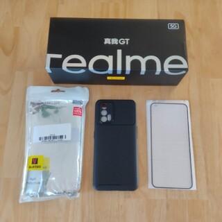 即日発送 realme gt 5G 新品 ダークブルー8Gb 128GB