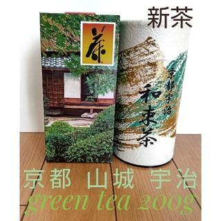 ★新茶★ 京都 山城 和束茶 GreenTea (茶)