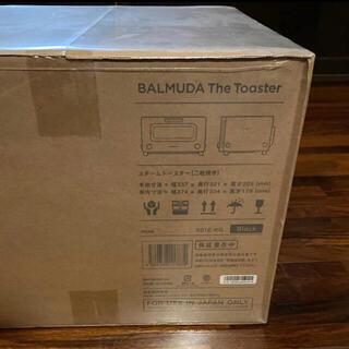バルミューダ(BALMUDA)のバルミューダ K01E-KG ブラック 新品未開封(調理機器)