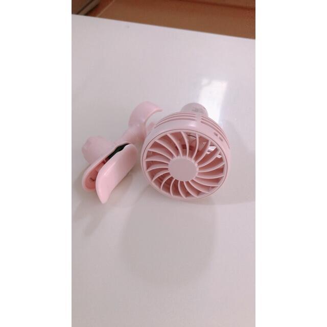 Francfranc(フランフラン)のミニ扇風機 スマホ/家電/カメラの冷暖房/空調(扇風機)の商品写真
