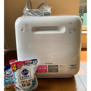 アイリスオーヤマ - ほぼ未使用 アイリスオーヤマ2020年製 食器洗い乾燥機 ISHT-5000-W