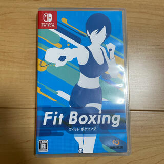 Nintendo Switch - Fit Boxing Switch
