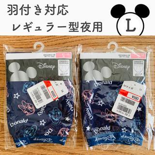 ディズニー サニタリーショーツ 新品 2枚組 (ショーツ)