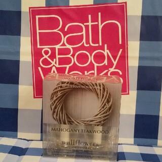 バスアンドボディーワークス(Bath & Body Works)のm様専用 バスアンドボディワークス ウォールフラワーリフィル(アロマオイル)