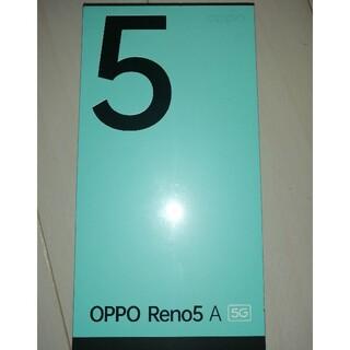 OPPO - oppo reno5a アイスブルー Ymobile版