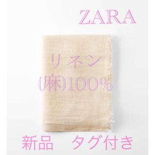 ザラ(ZARA)の新品 タグ付き リネン100%  ストール ショール 大判 桜貝色 (ストール/パシュミナ)