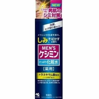 コバヤシセイヤク(小林製薬)のメンズケシミン化粧水(化粧水/ローション)