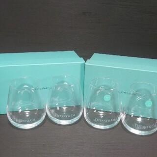 Tiffany & Co. - ティファニー TIFFANY&Co タンブラー セット 4点セット 200ml