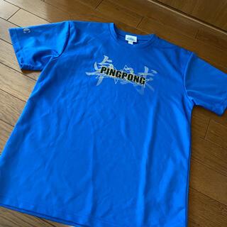 ジュウイック(JUIC)のJUIC 卓球Tシャツ(卓球)