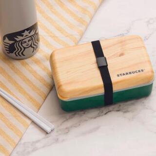 Starbucks Coffee - 【新品 台湾限定】スタバ スターバックス 海外 お弁当箱 木目調 お花見 ケース