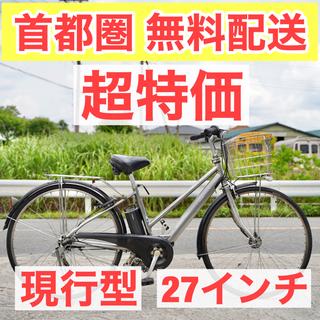 ブリヂストン(BRIDGESTONE)の電動自転車 ブリヂストン 27インチ 8.7ah 電動アシスト 中古(自転車本体)