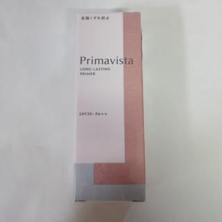 Primavista - プリマヴィスタ 新、皮脂くずれ防止、化粧下地 スキンプロテクトベース