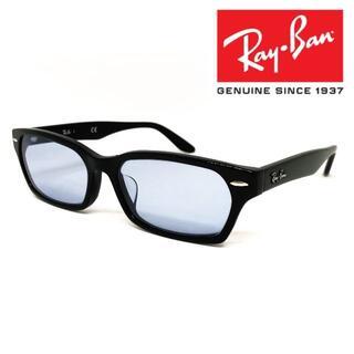 Ray-Ban - 新品正規品 レイバン ライトブルーレンズ付 RX5344D 2000