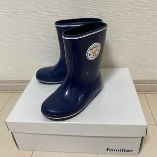 ファミリア(familiar)の★ファミリア★ ネイビー 長靴 15cm(長靴/レインシューズ)
