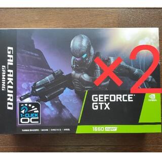 【新品未開封】玄人志向 GTX 1660 SUPER 2個セット