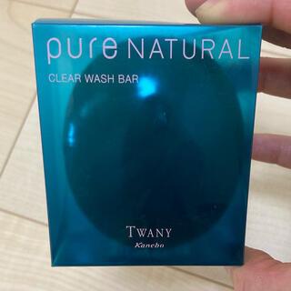 TWANY - KANEBO 洗顔 TWANY pure natural