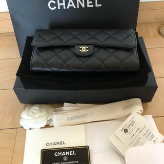 CHANEL - ♡美品♡シャネルキャビアスキン長財布