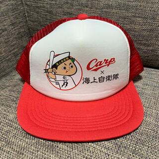 広島東洋カープ - 新品未使用!広島東洋カープ✖️海上自衛隊コラボ野球帽。ベースボールキャップ