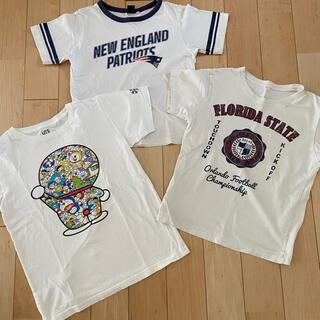 Tシャツ 半袖 綿 140 3枚セット