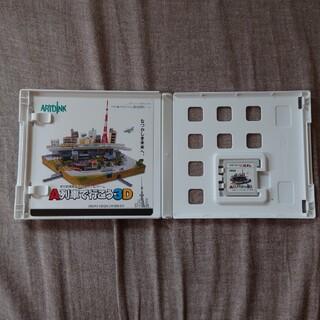 ニンテンドー3DS(ニンテンドー3DS)のA列車で行こう3D ビギナーズパック 3DS(携帯用ゲームソフト)