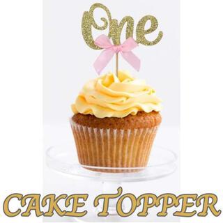 ケーキ トッパー one ゴールド 1歳 誕生日 飾り お祝い デコレーション(その他)