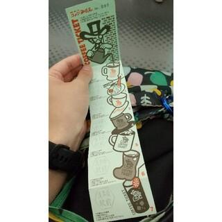 コメダ珈琲店 コーヒーチケット 浅草橋駅前 7枚(フード/ドリンク券)
