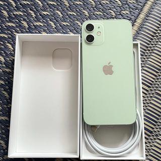 Apple - iPhone12 mini 256GB  グリーン色
