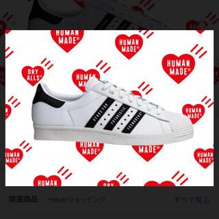 adidas - 新品未使用 アディダス ヒューマンメイド スーパースター 25.5cm ホワイト
