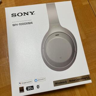 SONY - ほぼ新品 SONY WH-1000XM4 プラチナシルバー