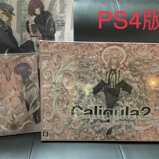 PlayStation4 - PS4 新品未開封 初回特典付き Caligula2 限定版 カリギュラ2