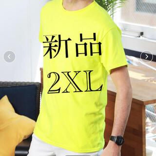 GILDAN - 【新品2XL】ギルダン tシャツ イエロー gildan tシャツ イエロー