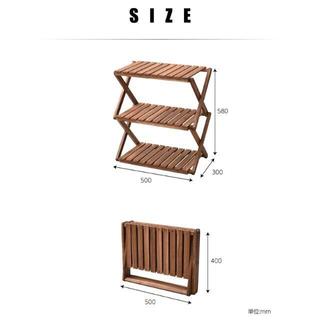 山善 YAMAZEN 折りたたみ 木製3段ラック