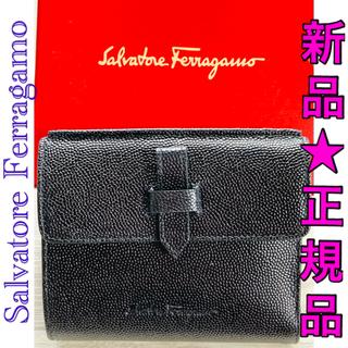 Ferragamo - 【新品未使用】正規品★フェラガモ⭐︎二つ折り財布