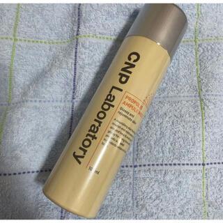 チャアンドパク(CNP)のCNP化粧品プロポリスアンプルミスト(美容液)