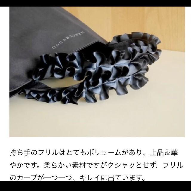 MERCURYDUO(マーキュリーデュオ)の美人百花付録 マーキュリーデュオトートバッグ レディースのバッグ(トートバッグ)の商品写真