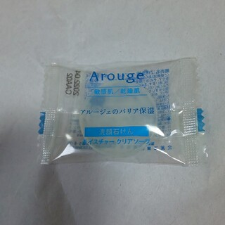 アルージェ(Arouge)のアルージェ  洗顔ソープ  5g(ボディソープ/石鹸)
