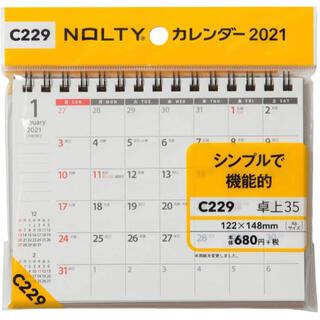 【新品】C229 NOLTYカレンダー 2021 卓上(カレンダー/スケジュール)