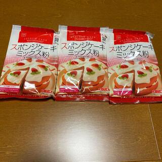 スポンジケーキミックス粉(菓子/デザート)