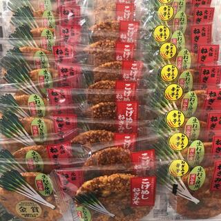 お菓子 元祖ねぎみそせんべい30枚入(菓子/デザート)