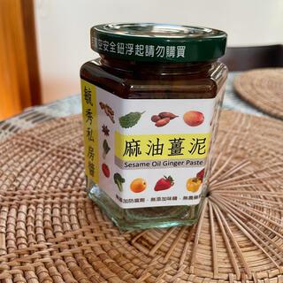 台湾 調味料(調味料)