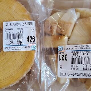 治一郎バームクーヘン、ざらめ蜂蜜、雪どけ(菓子/デザート)