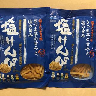 芋けんぴ 2袋(菓子/デザート)