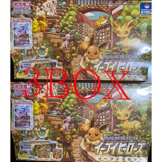 イーブイヒーローズ イーブイズセット ブイズセット 2セット(Box/デッキ/パック)