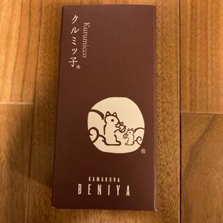 鎌倉紅谷 クルミッ子 5個(菓子/デザート)
