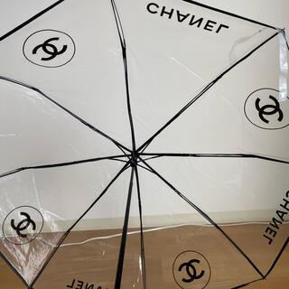シャネルノベルティ折り畳み傘