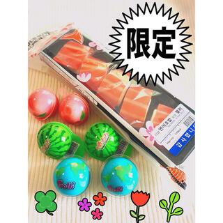 限定 寿司グミ ももグミ すいかグミ ASMR モッパン 韓国 お菓子(菓子/デザート)