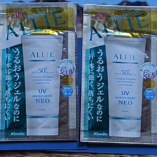 アリィー(ALLIE)のカネボウ ALLIE アリィー ミネラルUVジェル ミネラルモイスト ネオ 2包(日焼け止め/サンオイル)